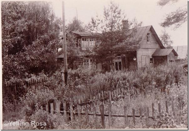 Family house in Terijoki in 70s